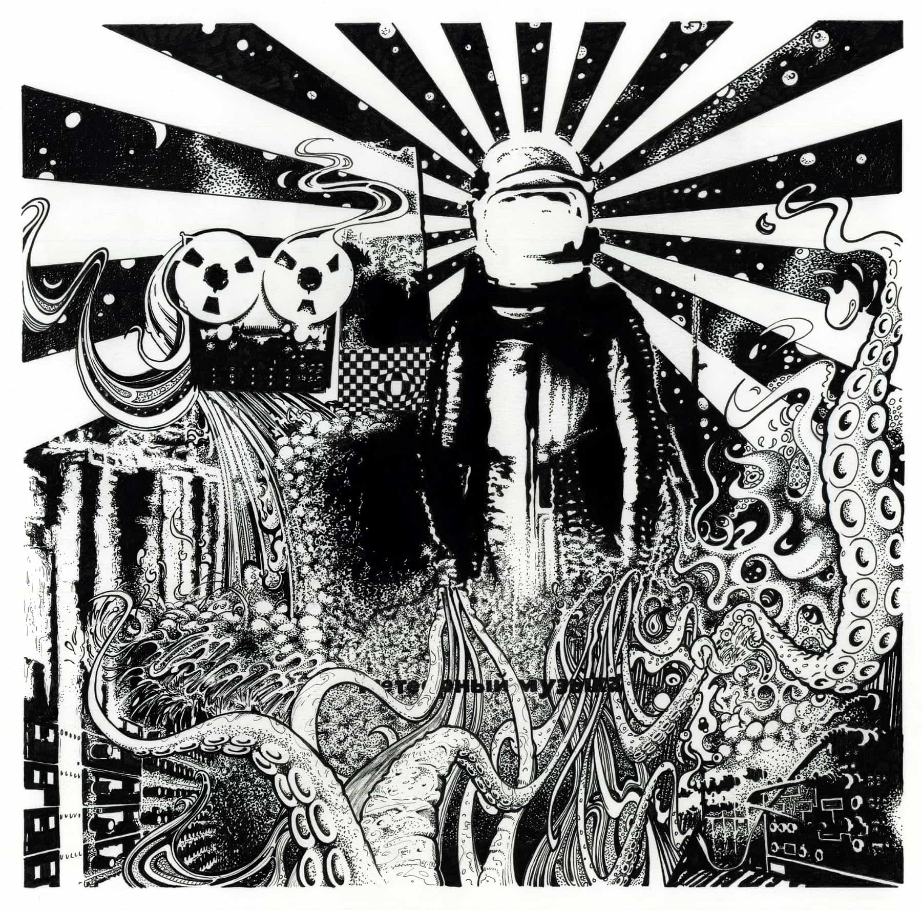 Detail afbeelding 1 van Meteor Musik | Ontwerp door Stefaan Beeckaert